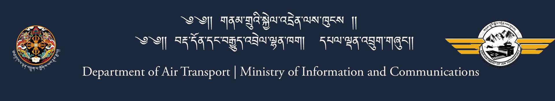 Department of Air Transport